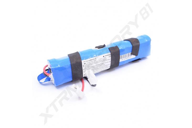 Batterie Draisienne Xtrm