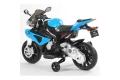 Mini moto enfant electrique BMW S 1000RR