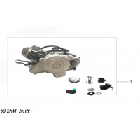 I / Axe roue arrières