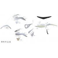 S / Kit deco - Sticker
