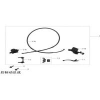 C / Système de freinage arrière